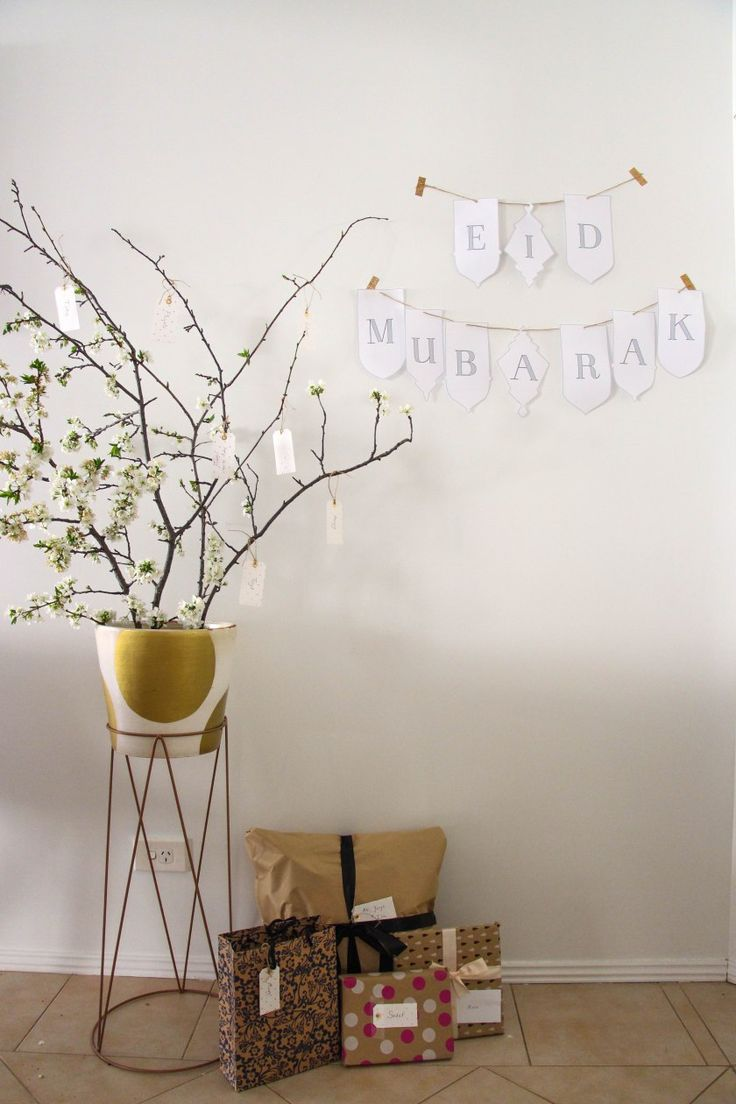 The Giving Tree... how to discuss Eid ul-Adha with the kids, and get them positively involved. #eid #decor