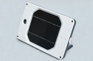 Joos orange charger reviewed solar powered gadget charging for real