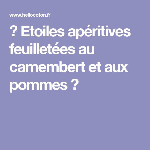 ☆ Etoiles apéritives feuilletées au camembert et aux pommes ☆