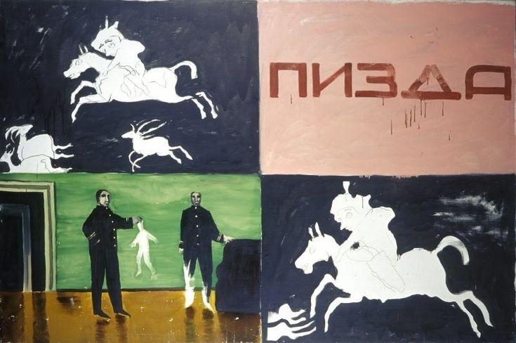 <em>Flamy Horse</em>, 1990