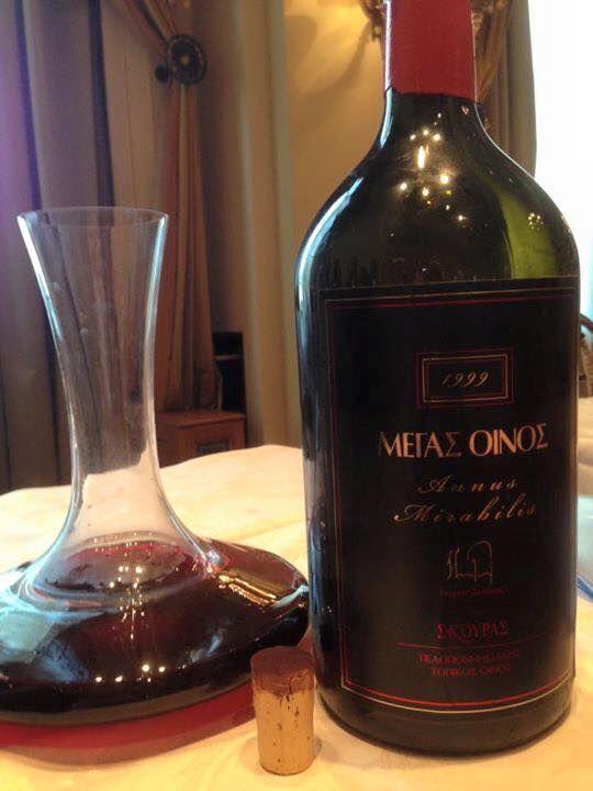 Μεγάλα Κόκκινα κρασιά 2015! Hotel Grande Bretagne  Μέγας Οίνος 3Lt, 1999  #MegasOenos #winelover #Agiorgitiko #Skouras #drinkgreekwine #redwine