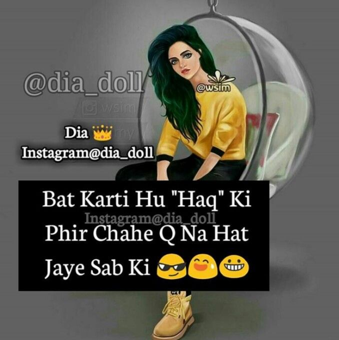 Sach Bolne Ki Bimari Hena Girly Attitude Quotes Crazy