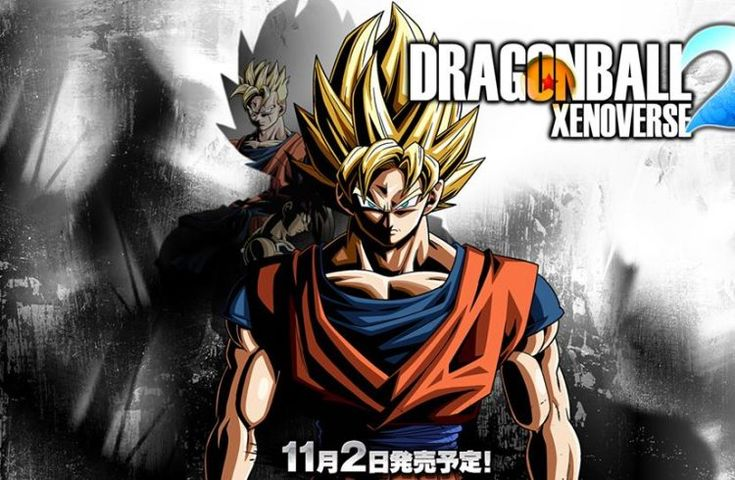 Today we give you a free activation , Dragon Ball XenoVerse 2 Key Generator . This cd key is unique and once it is activated it can not be refused.