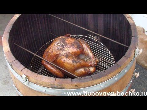Самодельная коптильня для мяса. Сделана своими руками, горячее домашнее копчение курицы Ч.2 - YouTube