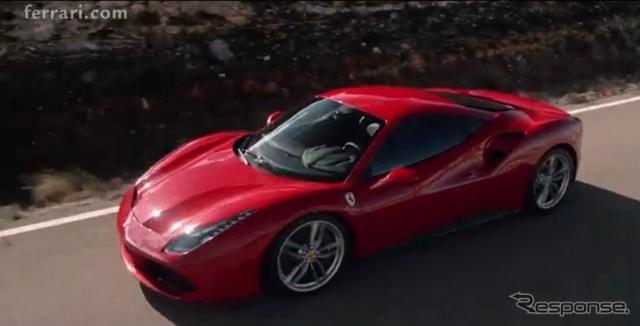 フェラーリ 488 GTB、情熱を掻き立てるスーパーカー[動画] http://dlvr.it/8t1z63 #responsejp