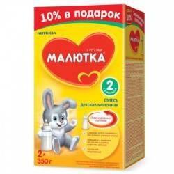 """Малютка 2 смесь сухая молочная для детей 700г  — 617р. --------- """"Малютка 2"""" молочная смесь для детей 700г Детское питание «Малютка 2» – это сухая молочная смесь, для кормления полугодовалых детей. Адаптированная молочная смесь разработана на основе пищевых волокон и нуклеотидов. Свойства и состав пребиотиков молочного питания марки Nutricia «Малютка 2» подобен составу пребиотиков грудного питания, что важно для правильного развития и роста здорового ребенка. Молочная смесь «Малютка 2»: ●…"""