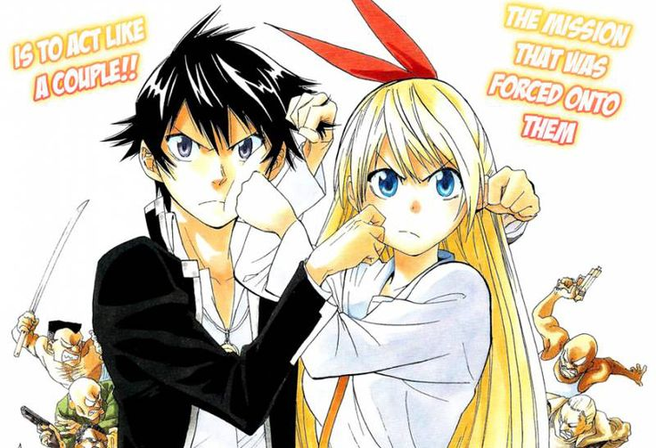 Nisekoi - a must read manga!