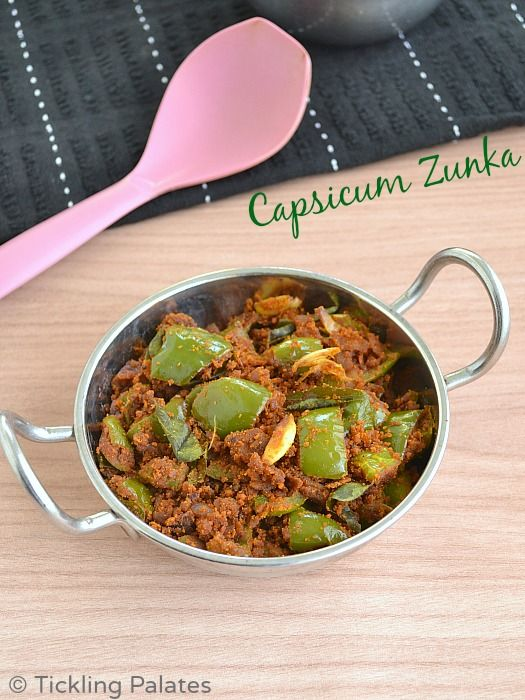 Capsicum Zunka - A delicious vegan and gluten free stir fry of Capsicum (bell peppers) with chick pea flour.