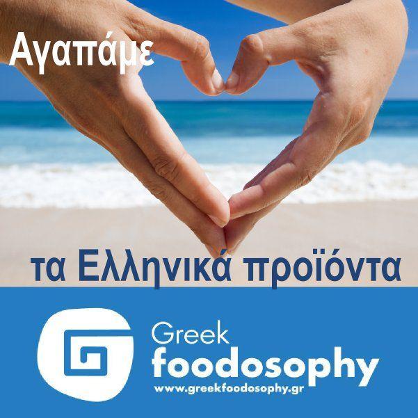 Εγκρίθηκε από την UNESCO η Μεσογειακή Διατροφή ως μέρος της άυλης πολιτιστικής κληρονομιάς της ανθρωπότητας. Παρά τις διατροφικές διαφοροποιήσεις και τις πολιτιστικές  συνήθειες που τις συνοδεύουν από χώρα σε χώρα τα προϊόντα που διαμορφώνουν γιορτές και κύκλους κοινωνικής ζωής είναι παρόμοια, το ελαιόλαδο, το σιτάρι και το κρασί είναι η χρυσή τριλογία για όλη την Μεσόγειο.  Το εμπορικού κέντρου για Ελληνικά προϊόντα Greek Foodosophy – Ελληνική Τροφοσοφία είναι μια μορφή farmers market.