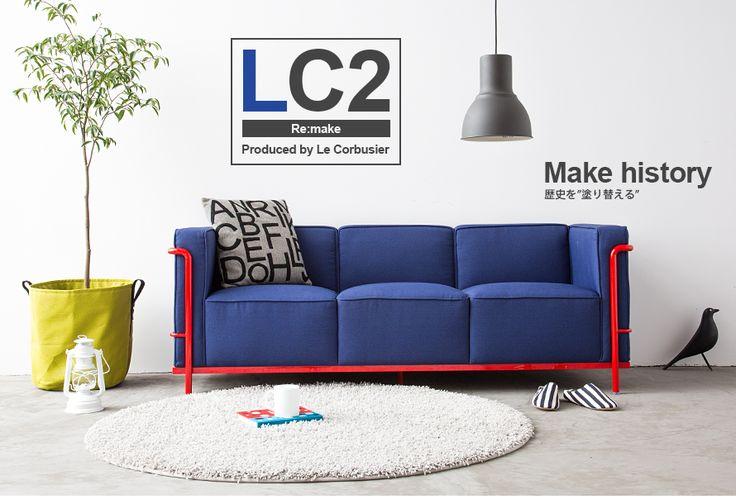 【楽天市場】【クーポンで1000円オフ】 コルビジェ lc2 ソファー 送料無料 12色の豊富なカラーバリエーション LC2 コルビジェ3P デザイナーズ…