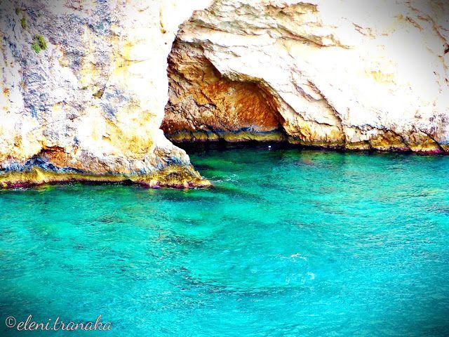 Ελένη Τράνακα: Λιμνιώνας Ζάκυνθος - Limnionas Zakynthos