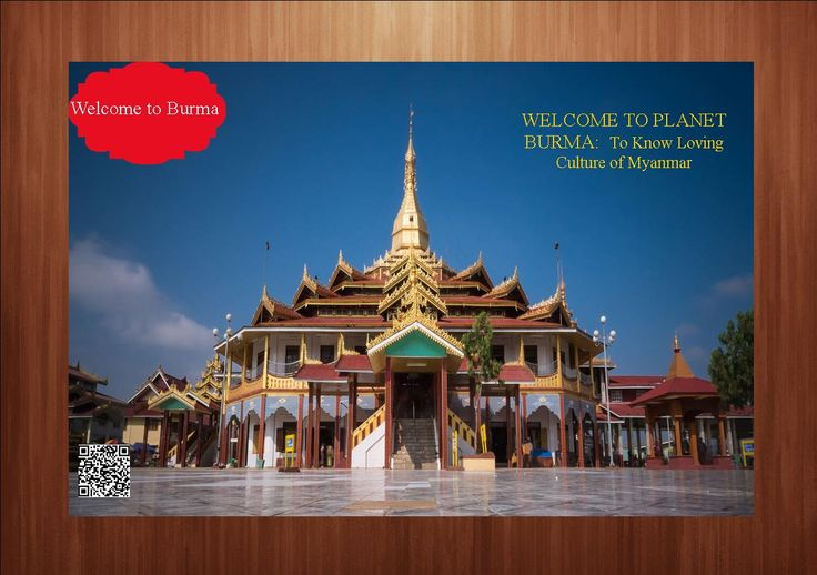 WELCOME TO PLANET BURMA:  To Know Loving Culture of Myanmar http://a786d0-b098u1sckokwh9vnsch.hop.clickbank.net/?tid=ATKNP1023