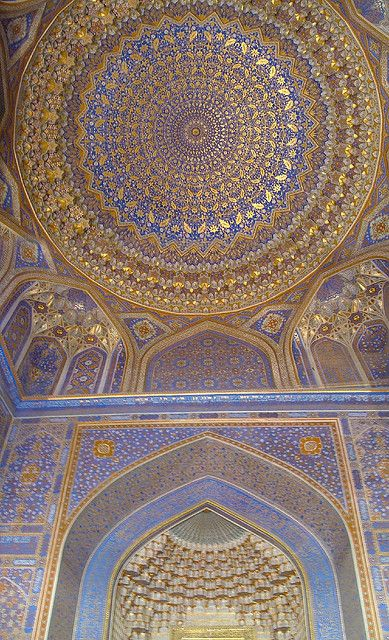 An alternative view of the interior of the dome and ceiling of Gur-e-Amir.