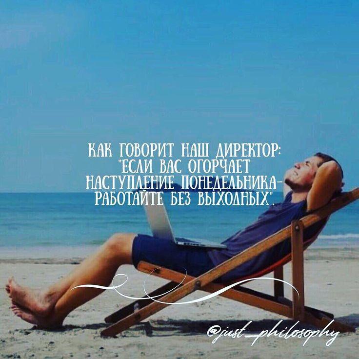 «#just_philosophy»