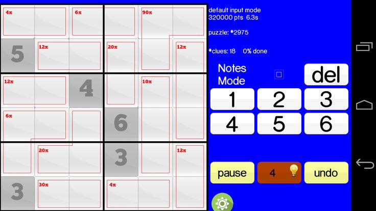Brainy Mathdoku is a fun puzzle game that is easy to learn but hard to master. It is the only free app with both Mathdoku and Sudoku puzzles at all levels. Both kids and adults can enjoy Sudoku Jr., an accessible version of the standard Sudoku puzzle. If you are already familiar with Sudoku, you will feel at home with this app immediately. When you are ready to push the envelope beyond Sudoku, jump right into a Mathdoku puzzle by a single touch.