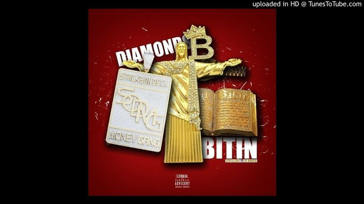 Soulja Boy ft. Lil Boosie - Diamonds Bitin (Prod by Young Chop)