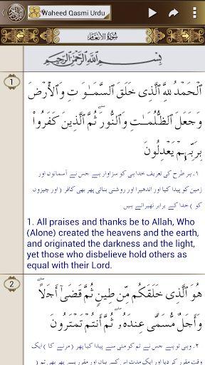 read quran with urdu translation pdf file