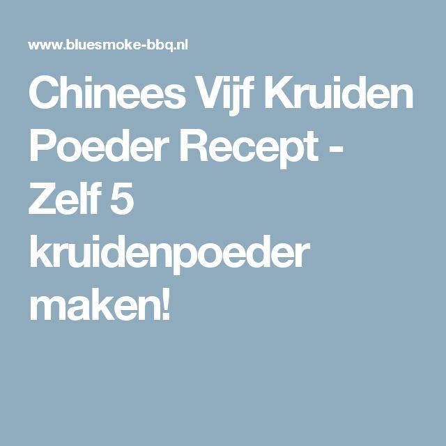 Chinees Vijf Kruiden Poeder Recept - Zelf 5 kruidenpoeder maken!
