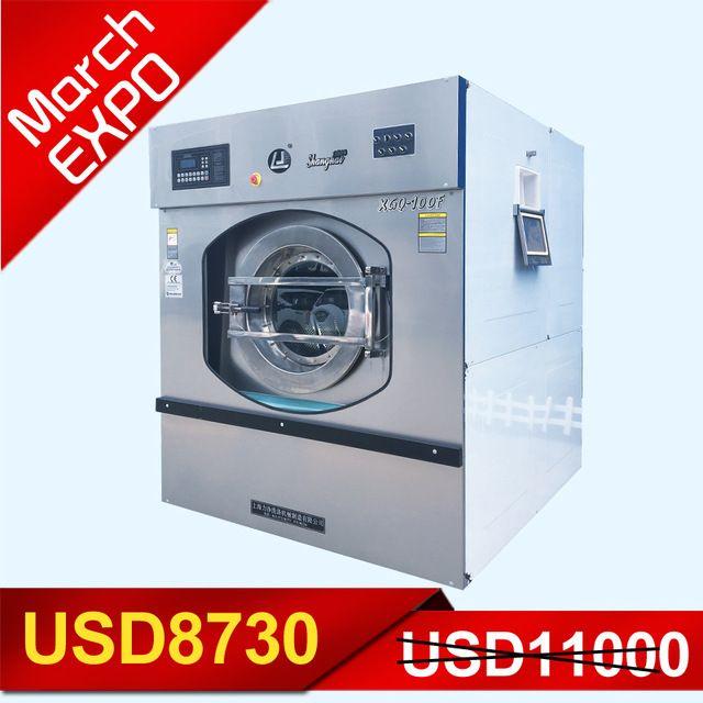 Wholesale 2018 Lj 100kg Commercial Laundry Equipment Promotion