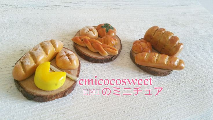 DollHouse Miniature Hand Made Bread set Miniature Bread,Miniature Cheese,Clay    #Emicocosweet #DollsHouseMiniatureHandMadeKitchenAccessory