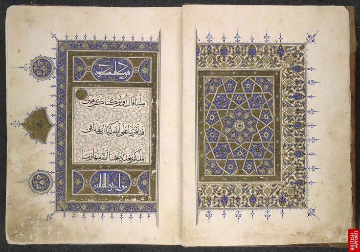 Mamluk Qur'an. Egypt, 14th century Chapter 7, al-A'raf (The Heights), verses 88–89  BL Or. MS 848, ff. 1v–2