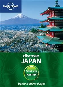 Discover Japan - start planning those holidays...
