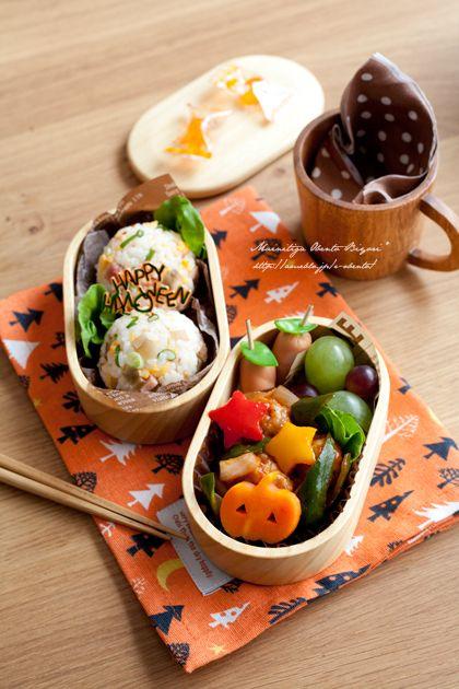★ハロウィンのお弁当★  あ~るママオフィシャルブログ「毎日がお弁当日和♪」Powered by Ameba