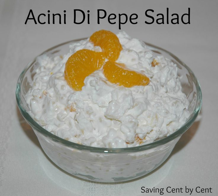 This Acini Di Pepe Salad, also known as Frog-Eye Salad because of the round pasta, is delicious and easy to make. #SavingCentByCent
