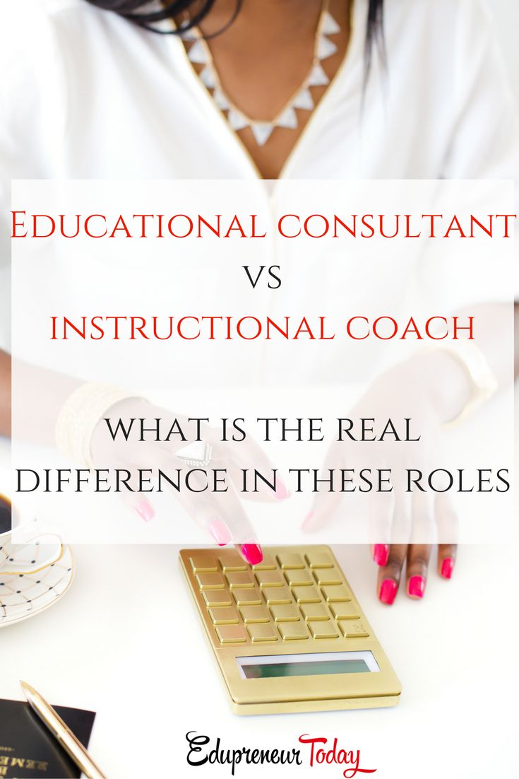 When teachers are contemplating a transition from the classroom to a position out of the classroom, there are two roles that often come to mind, Instructional Coach and Educational Consultant.    Both positions require many of the same skill sets, but there are some key differences in these roles. These differences are significant and for most, can be the difference between staying in the classroom and making the transition out.    In my conversations with teachers, I've come to know that…