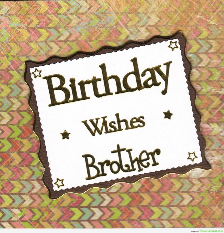 Happy Birthday Quotes For Brother In Spanish: Collection Of Free Birthday Wish