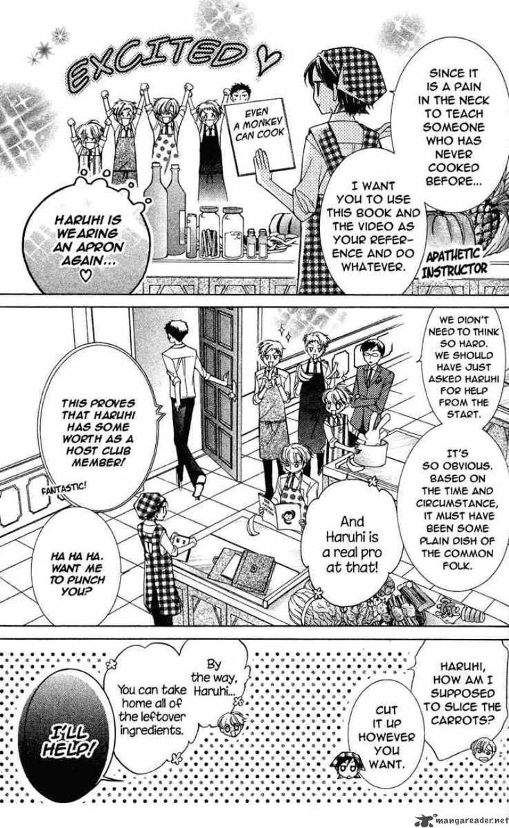 Ouran High School Host Club 27 - Page 14