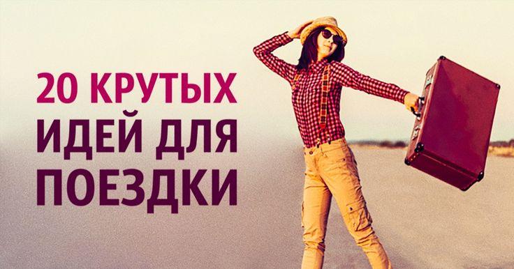 Партнерский пост AdMe.ru иLenovo.