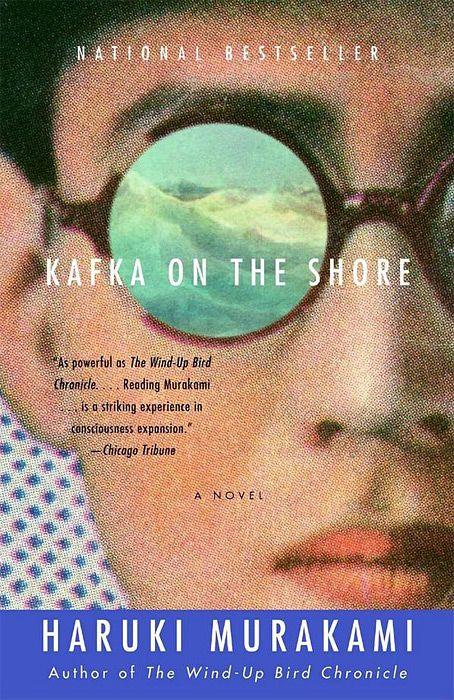 英語版『海辺のカフカ』Kafka on the Shore. Haruki Murakami