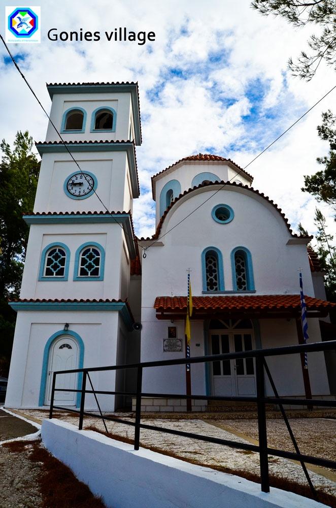 Gonies Village in Hersonissos Municipality