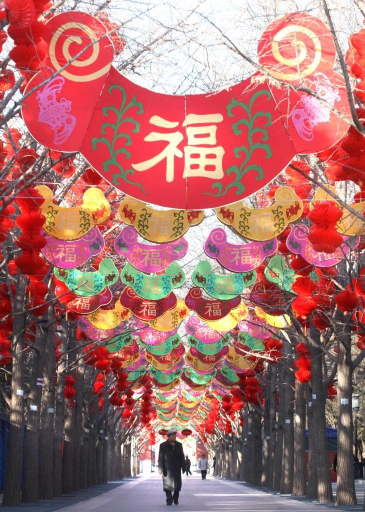 Chinese New Year / Spring Festival, Pequim, China