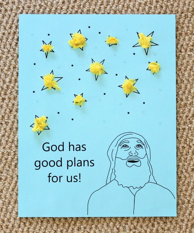 Abraham Stars - Free Template and Instructions: From what teachers tell me, preschoolers love this craft. They enjoy scrunching the tissue paper and are proud of what they create. It's also a great way to build counting skills while at the same time emphasizing the lesson of God's covenant with Abraham and the numerous descendants he would have. God is awesome, isn't He?