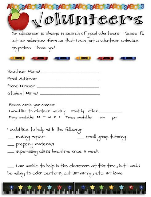 Sample parent volunteer form pictures to pin on pinterest for Parent involvement plan template