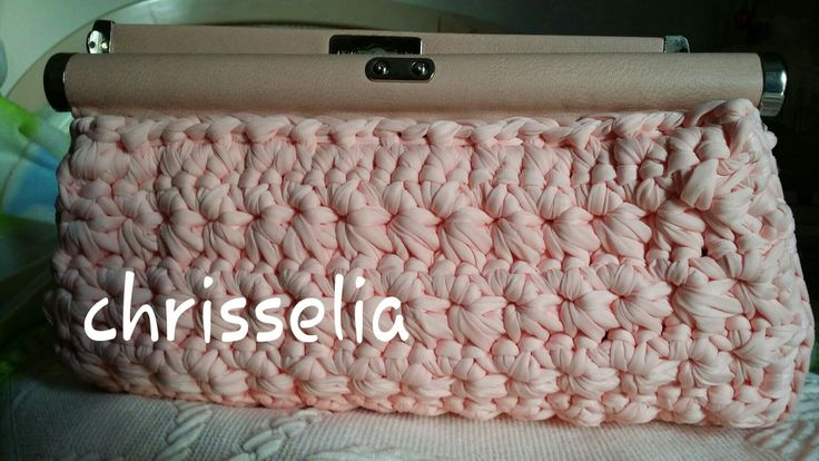 Crochet purse (star stitch)