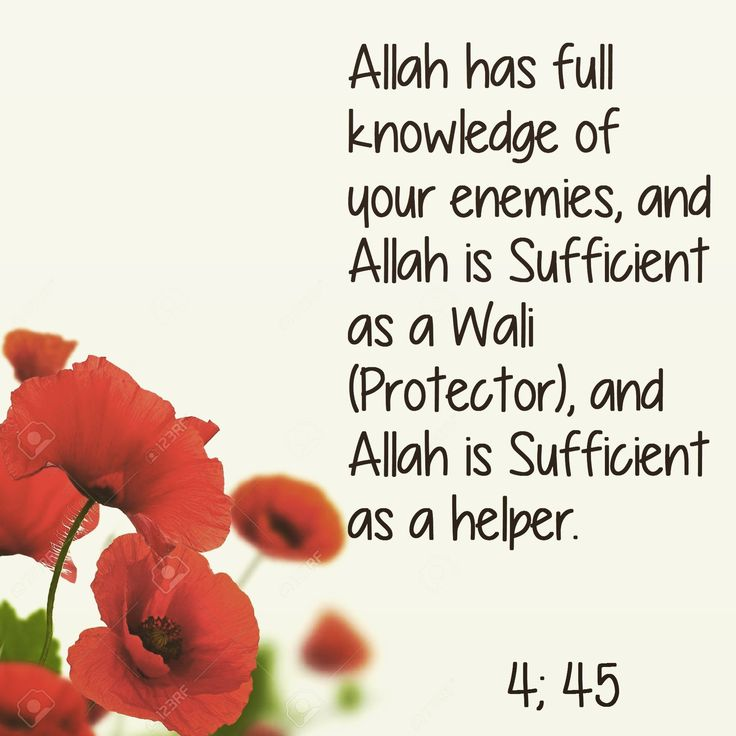 Allah is sufficient
