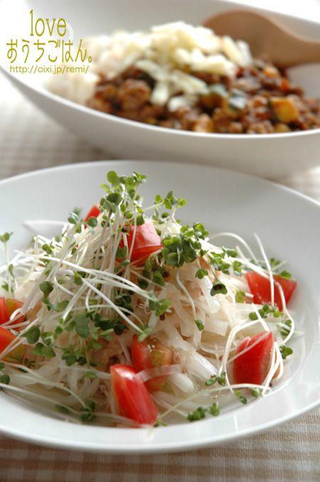 大根とカイワレのイタリアンサラダ。 | 美肌レシピ