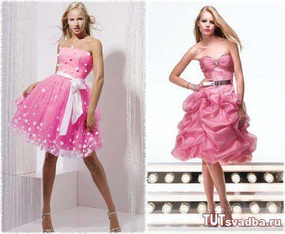 Короткие розовые платья