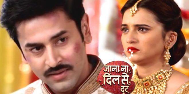 Jaana Na Dil se Door 4th May 2017 Online Full Episode 361