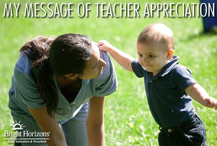 My Message of Teacher Appreciation