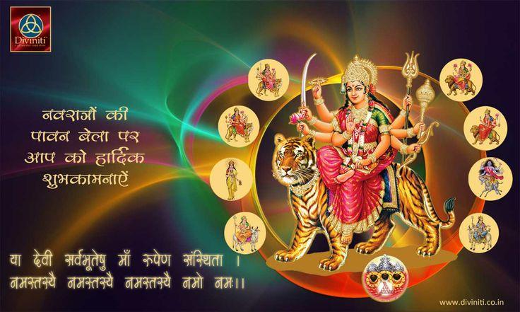 Diviniti ki taraf se aap sabhi ko Navratri Ki Hardik Shubhkamnaye. Maa Durga ki kirpa aap sabhi pai bani rahe jai mata di. @ http://diviniti.co.in/en/navratri-gifts