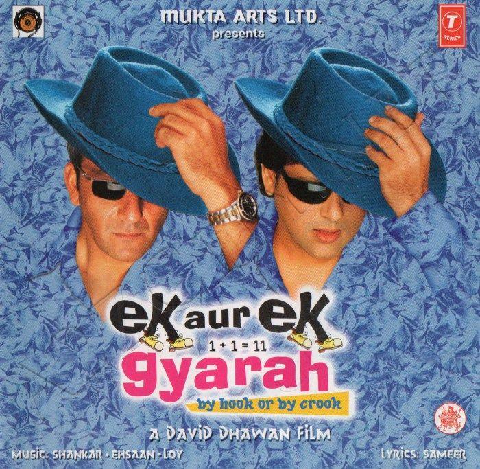 ek aur ek gyarah 2003 mp3 songs free download