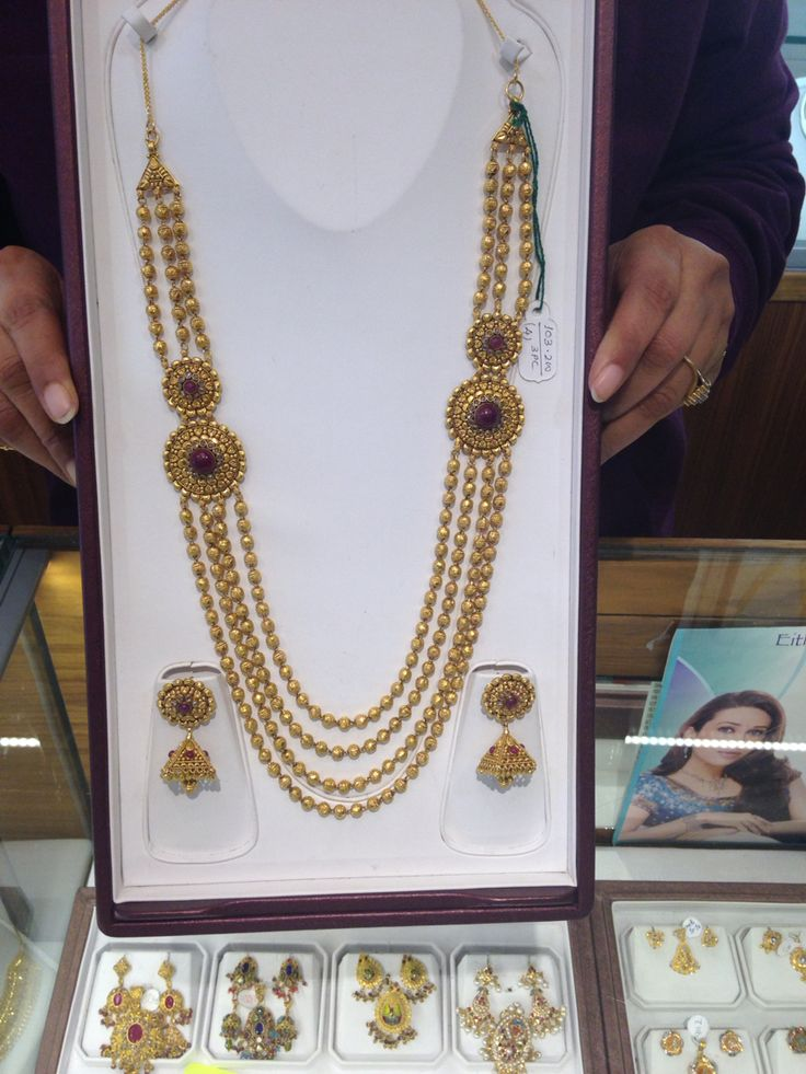 Rani har from koh I noor jewellers