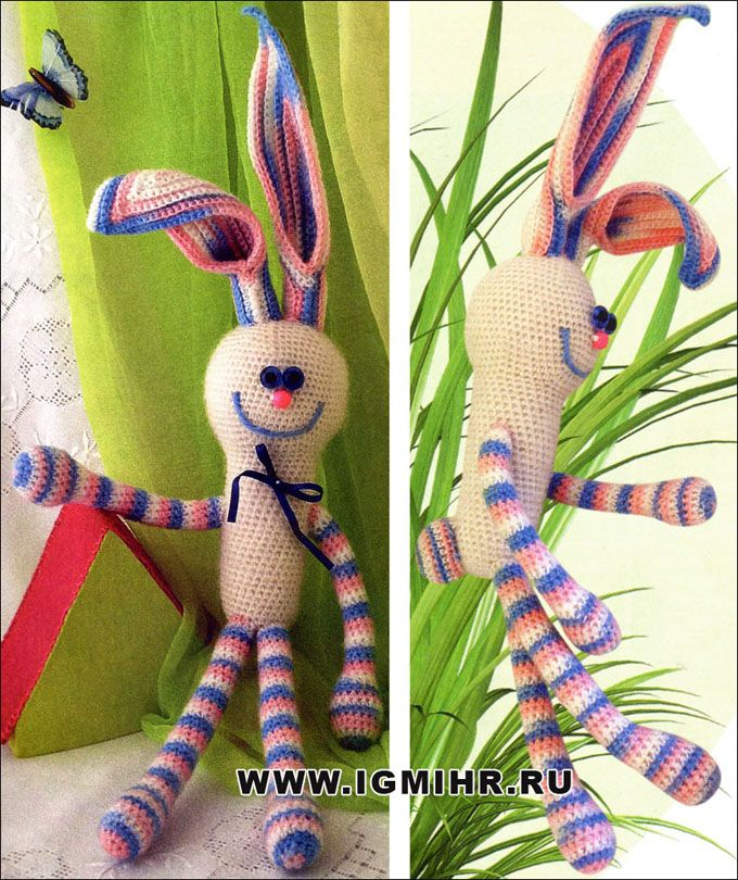 Fluffy Rainbow Bunny. Horog