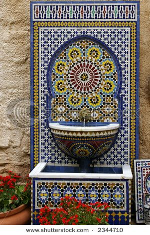 Middle Eastern Mosaic Fountain--I have an obsession with Egyptian home decor.