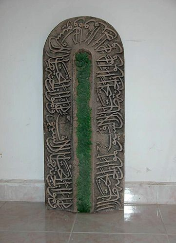 ceramique, calligraphi arabic, art