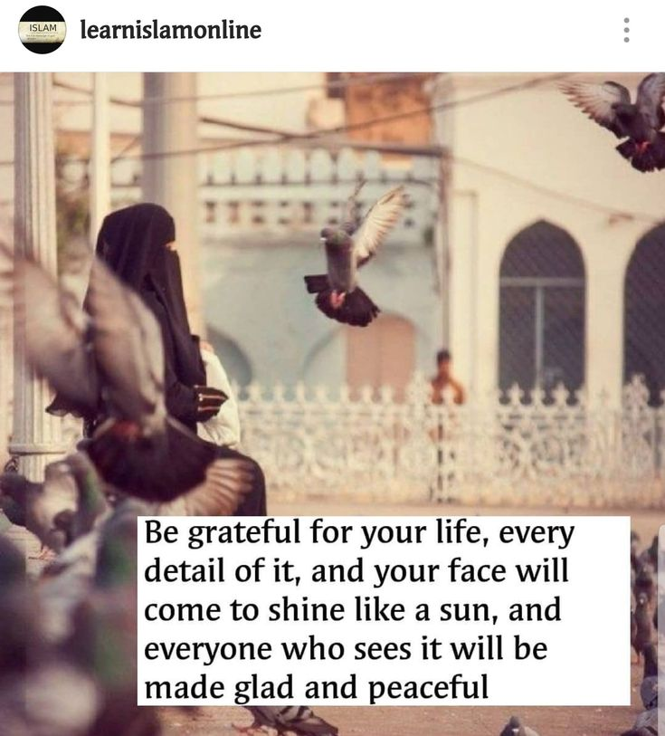 Alhamdulillah for everything that happens.